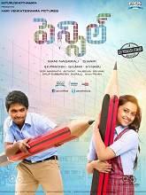 Watch Pencil (2016) DVDScr Telugu Full Movie Watch Online Free Download