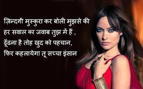 romantic-shayari-for-in-hindi