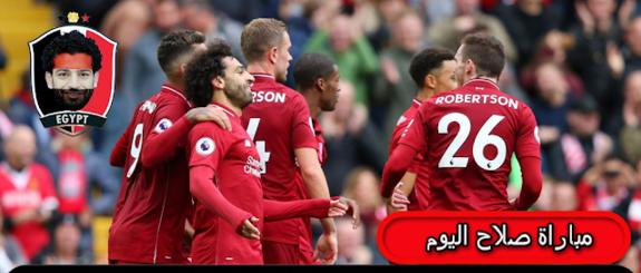 مباراة ليفربول وكريستال بالاس 19-01-2019 البريميرليج