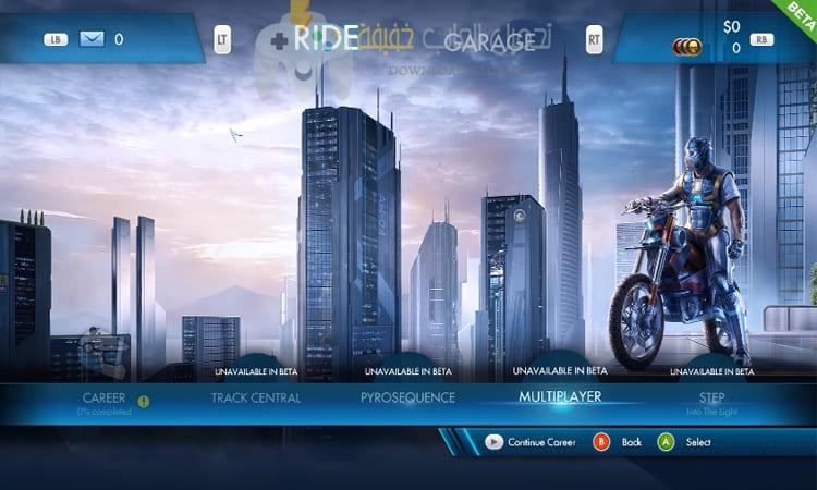 تحميل لعبة الدراجات النارية Trials Fusion للكمبيوتر