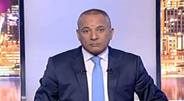 برنامج على مسئوليتى 11/8/2018 حلقة أحمد موسى السبت كاملة