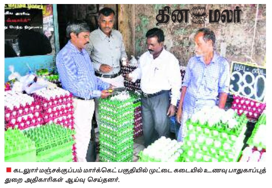 dinamalar latest news