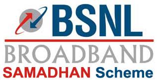 BSNL Samadhan for broadband bills