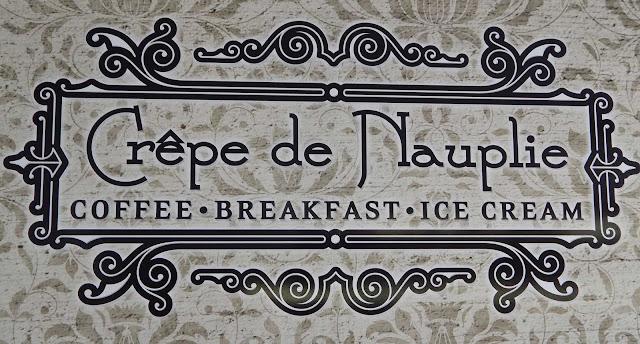 Η κρεπερί Crepe De Nauplie ζητά άτομο με γνώσεις κρέπας και καφέ
