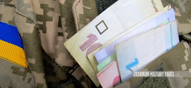 Міністром оборони визначені розміри додаткових видів грошового забезпечення на 2017 рік
