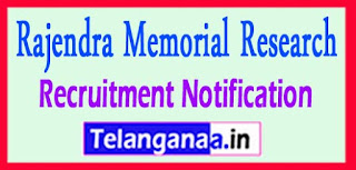 Rajendra Memorial Research Institute of Medical Sciences RMRIMS Recruitment Notification 2017 Last Date 28-04-2017