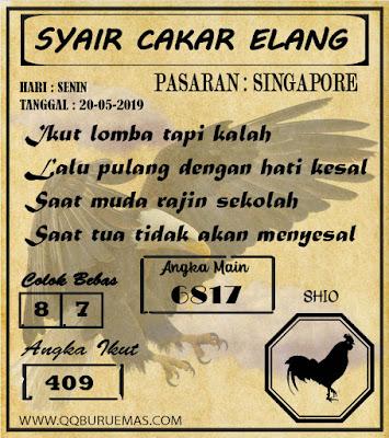 SYAIR SINGAPORE 20-05-2019