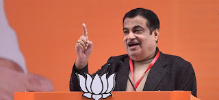 garibi-by-congress-gadkari
