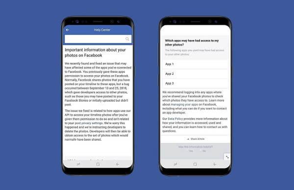 وضع الخصوصية في فيس بوك يستمر في التدهور