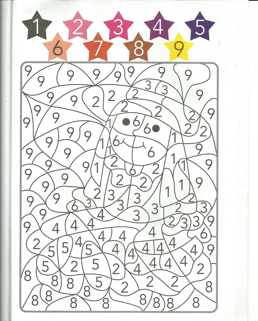 Ilkbahar Resmi Boyama Egitimhane Coloring Free To Print