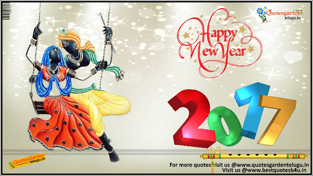 New year greetings with lord krishna images