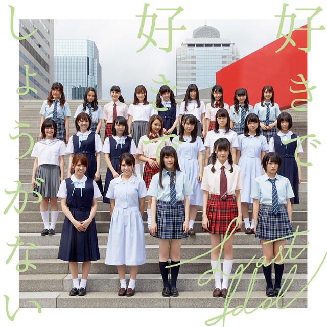 Konser – SUKI48