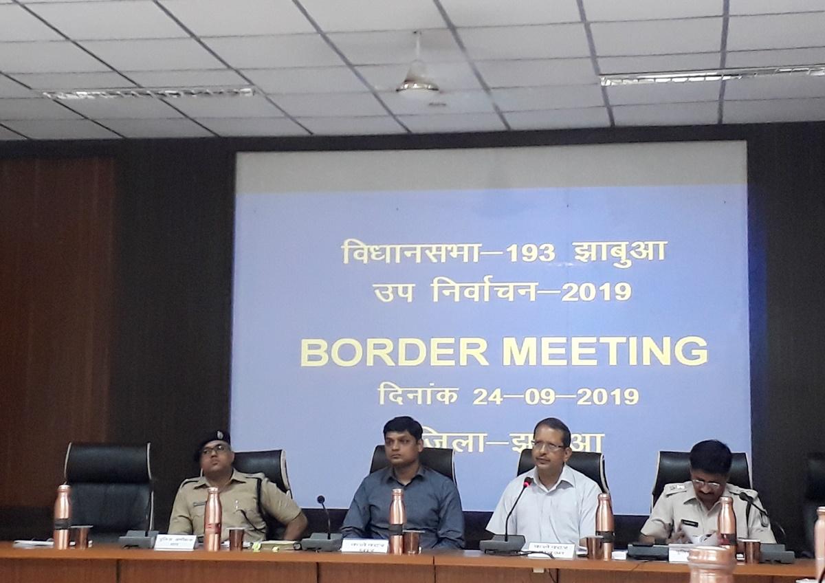 Jhabua News-झाबुआ उपनिर्वाचन  हेतु गुजरात, राजस्थान और मध्यप्रदेश के प्रशासनिक एवं पुलिस अधिकारियों की अन्तर्राज्यीय बोर्डर मीटिंग सम्पन्न