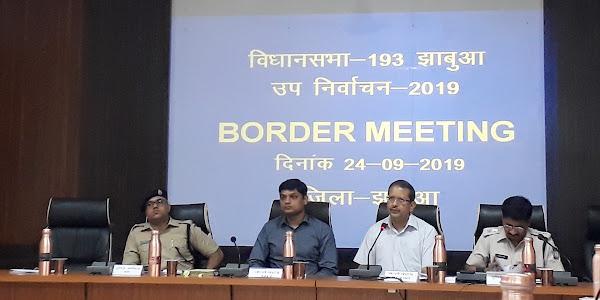 झाबुआ उपनिर्वाचन  हेतु गुजरात, राजस्थान और मध्यप्रदेश के प्रशासनिक एवं पुलिस अधिकारियों की अन्तर्राज्यीय बोर्डर मीटिंग सम्पन्न