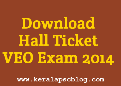 Village Extension Officer [VEO] Exam Hall Ticket 2014