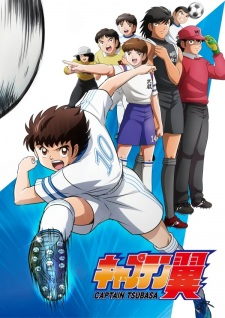 Xem Anime Giấc Mơ Sân Cỏ 2018 -Captain Tsubasa Phần 7 - Captain Tsubasa (2018) /VietSub