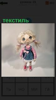1100 слов текстильная игрушка в виде девочки 28 уровень