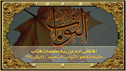 99+ Gambar Kaligrafi Asmaul Husna