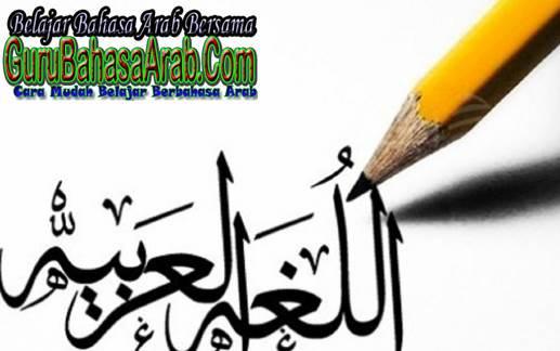 Kosakata Bahasa Dalam Bahasa Arab