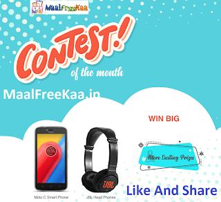 SmartPhone Contest