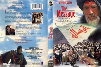 Catatan Ikrom Cover Film The Message (1977)