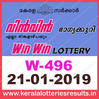 "KeralaLotteriesresults.in, ""kerala lottery result 21 1 2019 Win Win W 496"", kerala lottery result 21-1-2019, win win lottery results, kerala lottery result today win win, win win lottery result, kerala lottery result win win today, kerala lottery win win today result, win winkerala lottery result, win win lottery W 496 results 21-1-2019, win win lottery w-496, live win win lottery W-496, 21.1.2019, win win lottery, kerala lottery today result win win, win win lottery (W-496) 21/01/2019, today win win lottery result, win win lottery today result 21-1-2019, win win lottery results today 21 1 2019, kerala lottery result 21.01.2019 win-win lottery w 496, win win lottery, win win lottery today result, win win lottery result yesterday, winwin lottery w-496, win win lottery 21.1.2019 today kerala lottery result win win, kerala lottery results today win win, win win lottery today, today lottery result win win, win win lottery result today, kerala lottery result live, kerala lottery bumper result, kerala lottery result yesterday, kerala lottery result today, kerala online lottery results, kerala lottery draw, kerala lottery results, kerala state lottery today, kerala lottare, kerala lottery result, lottery today, kerala lottery today draw result, kerala lottery online purchase, kerala lottery online buy, buy kerala lottery online, kerala lottery tomorrow prediction lucky winning guessing number, kerala lottery, kl result,  yesterday lottery results, lotteries results, keralalotteries, kerala lottery, keralalotteryresult, kerala lottery result, kerala lottery result live, kerala lottery today, kerala lottery result today, kerala lottery"
