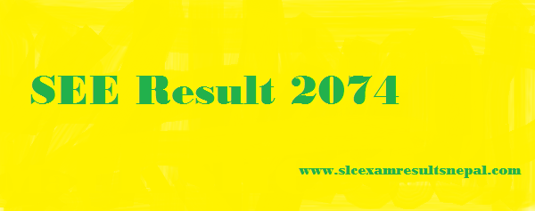SEE 2076 Grade 10 Marks Sheet SLC 2076   SEE Result 2076