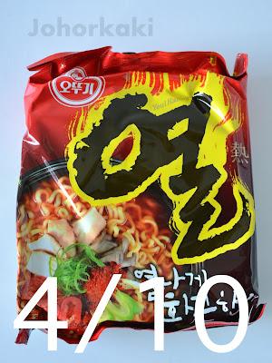 Ottogi Yeul Ramen Instant Noodle
