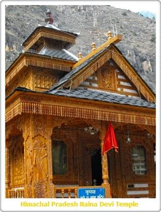 Shri Naina Devi Ji Temple Bilaspur, Himachal