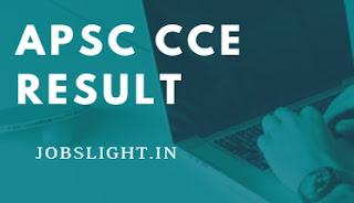 APSC CCE Result