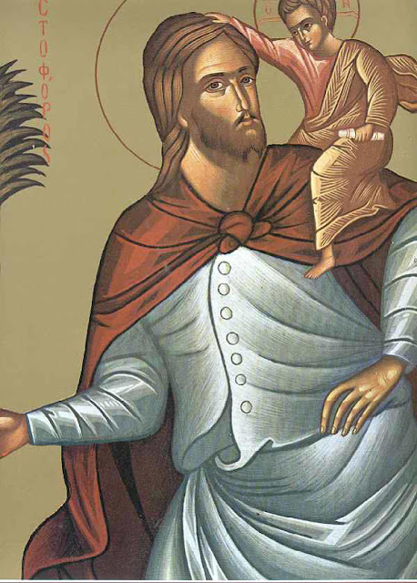 Ο Άγιος Χριστόφορος
