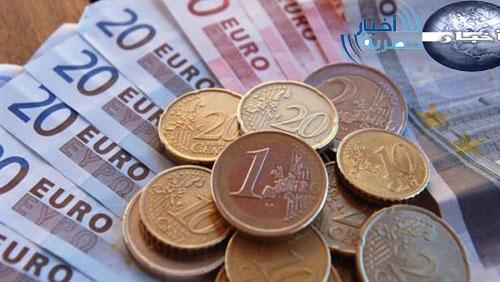 جدول أسعار اليورو اليوم السبت 17-2-2018 في البنوك والسوق السوداء