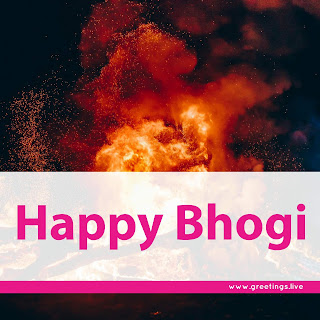 Free Happy Bhogi fire festival images greetings