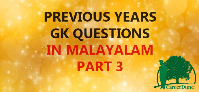 PSC Previous GK Malayalam Question bank 3
