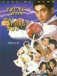Trung Hoa Đại Trượng Phu - Fist Of Hero