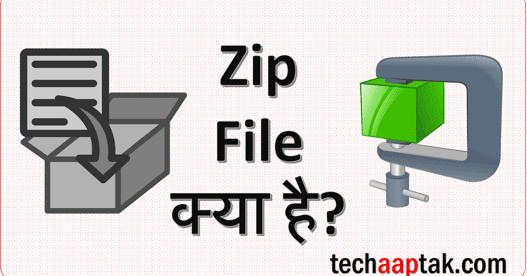 Free download hindi songs zip folder