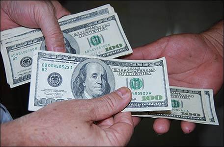 Dinero Como Unidad De Medida Cambio