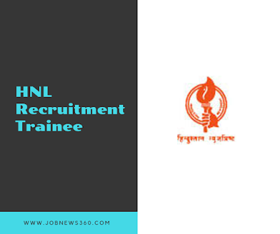 Hindustan Newsprint Limited (HNL) Recruitment for Trainee Engineers