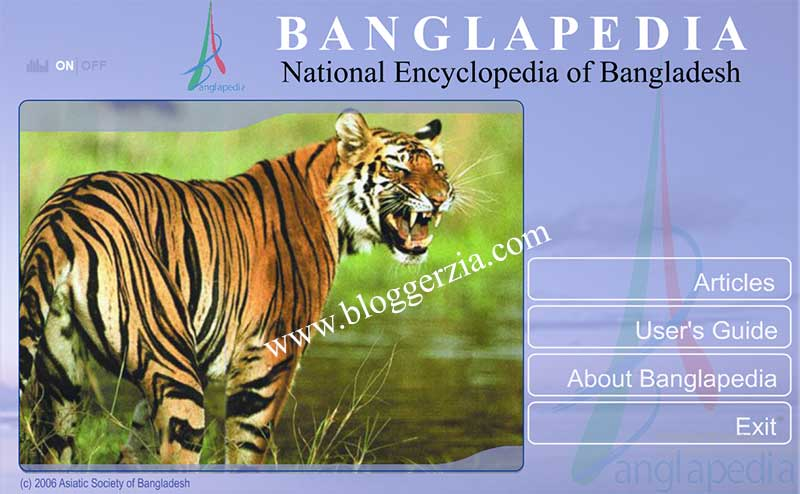 Banglapedia national encyclopedia of bangladesh