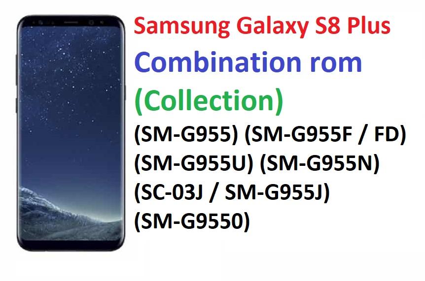 combination g955f
