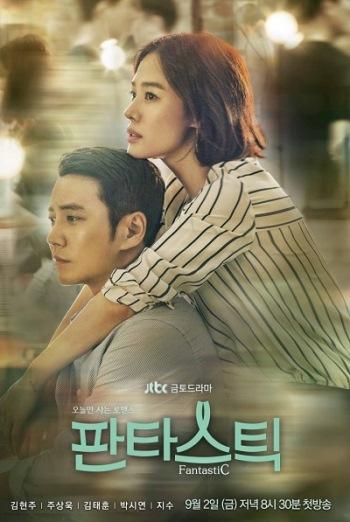 Hasil gambar untuk fantastic drama korea