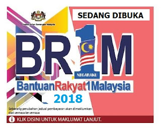 Update Brim 2018