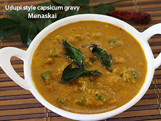 Capsicum menaskai recipe in Kannada