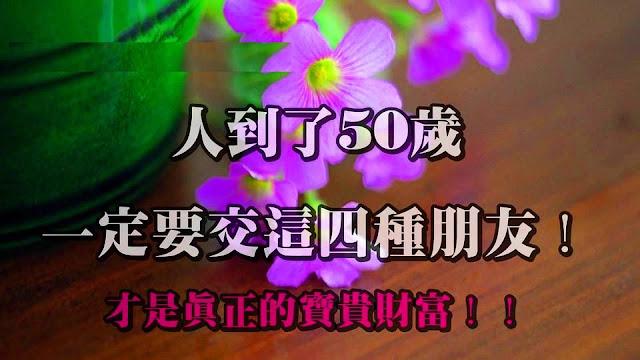 http://www.sharetify.com/2016/11/50_12.html