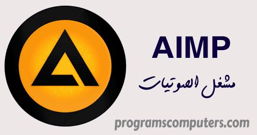 AIMP 2019