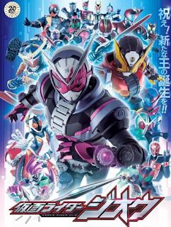 Kamen Rider Zi-O – Episodio 06