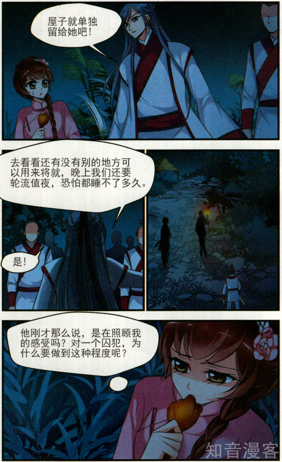 Phi Đãi Nghiên Tuyết Chap 147 - Trang 3