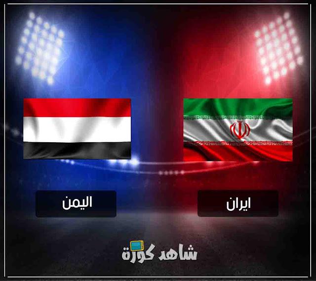 yemen-vs-iran