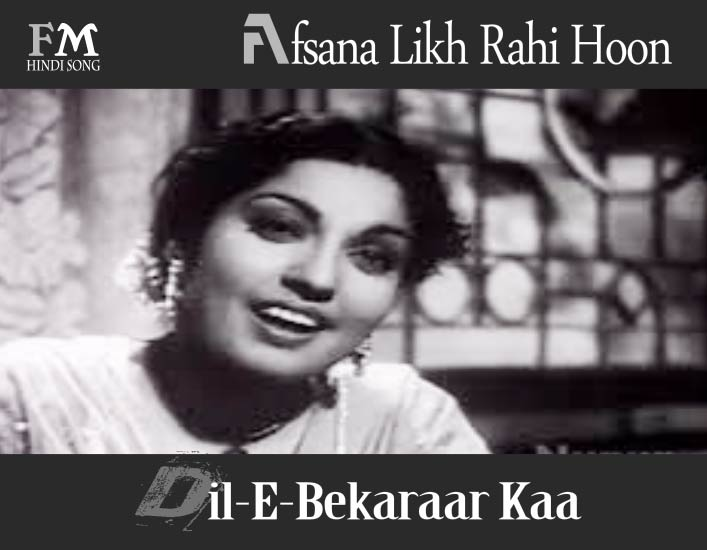Afsana-Likh-Rahi-Hoon-Dard-(1947)