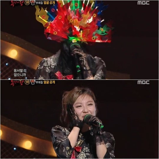 TV: 'Mask Best Singer' (Kim Seulgi, Min, Ahn Jae Mo, Seo In